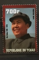 Mao Zedong Stamp From Tchad 2014 - Chinese Communist Revolutionary Marxisme Leninisme China Maoism - Mao Tse-Tung