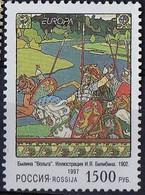 PIA - RUSSIA - 1997  : Europa  -  (Yv  6251) - 1992-.... Federación