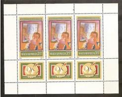 1978 Ungheria Hungary SOBPHILEX Foglietto Di 3 Serie (2600) MNH** Souv. Sheet - Foglietto Ricordo