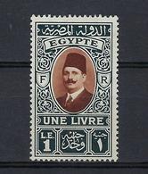 Egypte, N° 130 * TB - Egypt