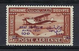 Egypte, Poste Aérienne N° 13 ** TB - Posta Aerea