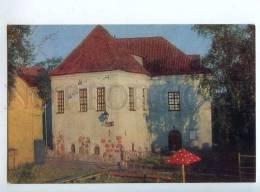 214561 RUS VIBORG Children's Art School Photo Aryaev Postcard - Russie