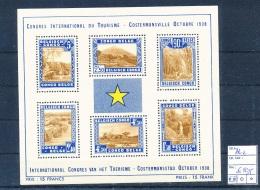 BELGIAN CONGO BOX1 COB BL2 MNH - Blocs