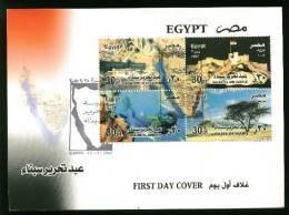 EGYPT COVERS > FDC > 2007 >  SINAI LIBRATION DAY 25 APRIL - Egypt