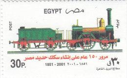 Stamps EGYPT 2001 SC-1798 EGYPT  RAILWAYS 150 ANNIVERSARY MNH  */* - Egypt