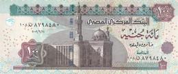Stamps EGYPT 2001 SC-1784 ARAB LABOR ORGANIZATION MNH  */* - Egypt