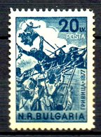 BULGARIE. N°600 De 1948. Bataille De Grivitza. - Militares
