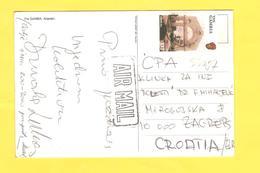 Postcard - Gambia   (V 33097) - Gambia