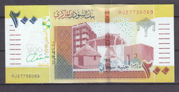 EGYPT STAMPS MNH  > 2008 > CAIRO UNIVERSTY 100 YEARS - Egypt