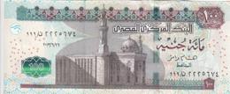 EGYPT STAMPS MNH > 2008 >  AFRICA TELICUM SUMIT 2008 - Egypt