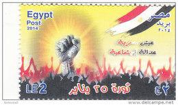 Stamps EGYPT 2014 THE REVOLUTION OF 25 JANUARY MNH */* - Ägypten