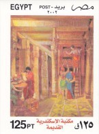 Stamps EGYPT 2002 SC-1830 ALEXANDRIA  LIBRARY  MNH  */* - Egypt