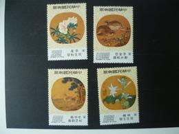 TIMBRE CHINE FORMOSE SERIE COMPLETE N° 1079 / 1082 NEUF ** - 1945-... République De Chine