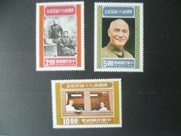 TIMBRE CHINE FORMOSE SERIE COMPLETE N° 1092 / 1094  NEUF ** - 1945-... République De Chine