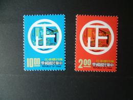 TIMBRE CHINE FORMOSE SERIE COMPLETE N° 1148 / 1149   NEUF ** - 1945-... République De Chine