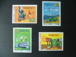 TIMBRE CHINE FORMOSE SERIE COMPLETE N° 1059 / 1062   NEUF **  Service Poste Courrier Voiture - 1945-... République De Chine