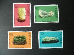 TIMBRE CHINE FORMOSE SERIE COMPLETE N° 1233 / 1236   NEUF **  ART JADE - 1945-... République De Chine