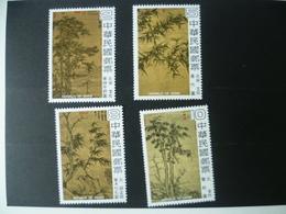 TIMBRE CHINE FORMOSE SERIE COMPLETE N° 1257 / 1260    NEUF **  TABLEAU PIN  BAMBOU - 1945-... République De Chine