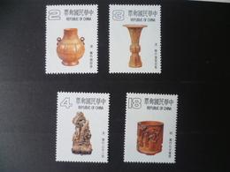 TIMBRE CHINE FORMOSE SERIE COMPLETE N° 1464 : 1467    NEUF **  ART EN BAMBOU - 1945-... République De Chine