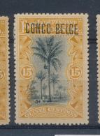 BELGIAN CONGO BOX1 1909 ISSUE COB 32B3 LH - Belgisch-Kongo