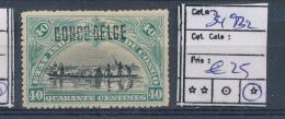 BELGIAN CONGO BOX1 1909 ISSUE COB 34B2 LH - Belgisch-Kongo