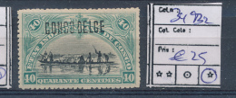 BELGIAN CONGO BOX1 1909 ISSUE COB 34B2 LH - Congo Belge