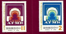 Taiwan 1985 Republic Of China 7th Asian Federation Mentally Retarded Conference Taipei Asia Stamps MNH - 1945-... Republic Of China