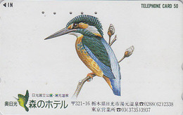 Télécarte Japon / 110-011 - Animal - OISEAU MARTIN PECHEUR - KINGFISHER Bird JAPAN Phonecard - EISVOGEL - 4488 - Autres