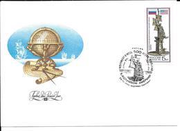 RUSSIE 1992 PREMIER JOUR FDC DÉCOUVERTE EXPLORATION AMÉRIQUE - 1992-.... Fédération