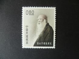 TIMBRE CHINE FORMOSE N° 405 NEUF ** - 1945-... République De Chine