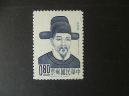 TIMBRE CHINE FORMOSE N° 492 NEUF SANS GOMME - 1945-... République De Chine
