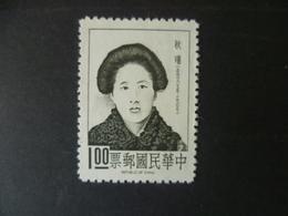 TIMBRE CHINE FORMOSE N° 572   NEUF SANS GOMME - 1945-... République De Chine