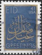 USA 2007 Eid Al-Fitr And Eid Al-Adha (Islamic Festivals) -  41c - Gold, Blue And Brown FU - United States