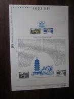 Premier Jour -collection Historique Du Timbre-poste Français - Unesco - Suzhou - L'ours Polaire (2009) - Documents De La Poste