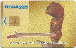 Malaysia - Telekom Malaysia - Keris Anak Ayam Teleng - (Gemplus Chip) 20RM, Used - Malaysia