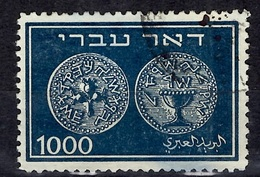 Israël YT N° 9 Oblitéré. B/TB. A Saisir! - Israel