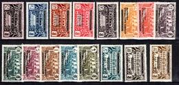 AEF Maury N° 1/16 Complet Neufs **/*.  B/TB. A Saisir! - A.E.F. (1936-1958)