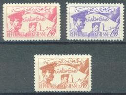 TUNISIE - 1957 - MLH/*  - Yv 444-446 - Lot 16835 - Tunisie (1956-...)