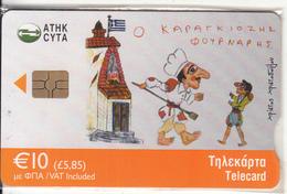 CYPRUS - Traditional Shadow Theater/Karagkiozis 4, Chip GEM3.3, Tirage %40000, 01/08, Mint - Cyprus