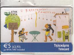 CYPRUS - Traditional Shadow Theater/Karagkiozis 3, Chip GEM3.3, Tirage %40000, 01/08, Mint - Cyprus