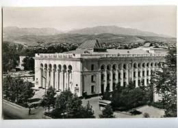 219170 Tajikistan Dushanbe Drama Theatre Lakhuti Old Postcard - Tajikistan