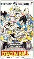 MANGA * Carte Prépayée Japon * DRAGON BALL (15.116) CARD JAPAN * MOVIE * FILM * ANIME * CINEMA - Kino