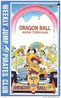 MANGA * Carte Prépayée Japon * DRAGON BALL (15.103) CARD JAPAN * MOVIE * FILM * ANIME * CINEMA - Cinema