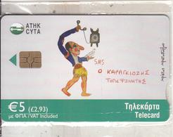 CYPRUS - Traditional Shadow Theater/Karagkiozis 2, Chip GEM3.3, Tirage %40000, 01/08, Mint - Cyprus
