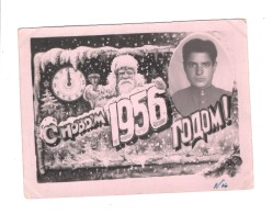 02797 Soviet Russia 1956 Happy New Year Photomontage Card - Anno Nuovo