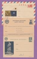 PETIT LOT DE 3 ENTIERS POSTAUX. - 1923-1991 UdSSR