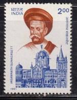 India MH 1991, Jagannath Sunkersett, Railway Headquarters, Train Terminal. Transport, - Inde