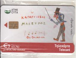 CYPRUS - Traditional Shadow Theater/Karagkiozis 1, Chip GEM3.3, Tirage %40000, 01/08, Mint - Cyprus