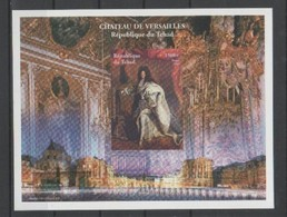 REP. DU TCHAD -  2001 Castello Di Versailles S/s Imperforated 1 BF Nuovo** Perfetto - Ciad (1960-...)
