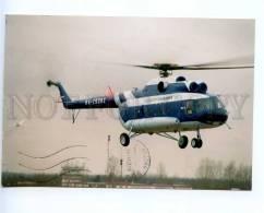 221413 St.Petersburg Pulkovo Airport Helicopter Mi-8T RA-25382 - Zeppeline